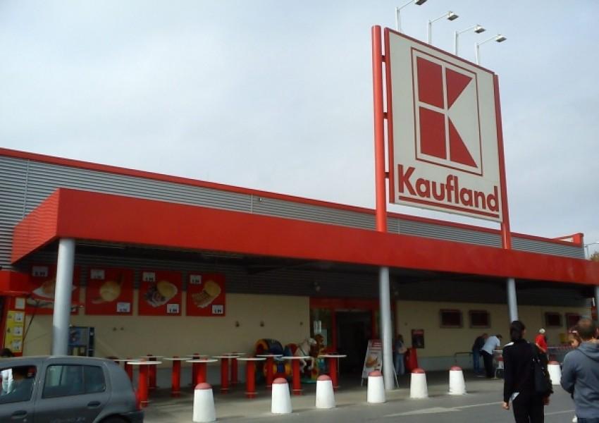 Резултат с изображение за Кауфланд България